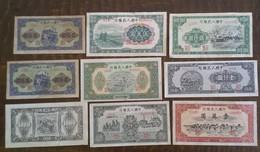 CHINA LOT NOTES BANKNOTES PAPER MONEY - China
