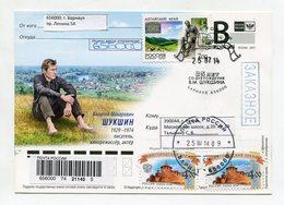 """2014 RUSSIA POSTCARD """"B"""" SOVIET WRITER, FILMMAKER & ACTOR V.M.SHUKSHIN SPP BARNAUL - Enteros Postales"""
