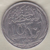 Egypte. 10 Piastres AH 1335 – 1917. Sultan Hussein Kamil. Argent .KM# 319 - Egitto
