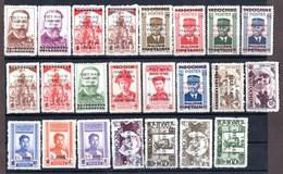Vietnam Nord N°19/39 N* TB  Cote 74 Euros !!! - Viêt-Nam