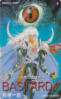 Télécarte Japon / 110-016 - MANGA - ** WEEKLY JUMP ** - BASTARD - ANIME Japan Phonecard - 10495 - Comics