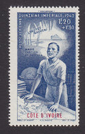 Ivory Coast, Scott #CB4, Mint Never Hinged, Colonial Education, Issued 1942 - Côte-d'Ivoire (1892-1944)