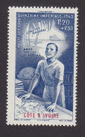 Ivory Coast, Scott #CB4, Mint Never Hinged, Colonial Education, Issued 1942 - Ivory Coast (1892-1944)