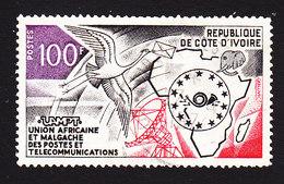 Ivory Coast, Scott #361, Used, African Postal Union, Issued 1973 - Ivory Coast (1960-...)