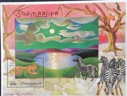 Somalia 1998 Michel #700  S/S - Somalia (1960-...)
