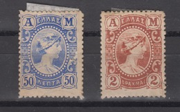 Greece 1902 Mint Hinged - 1901-02 Mercure Volant & AM