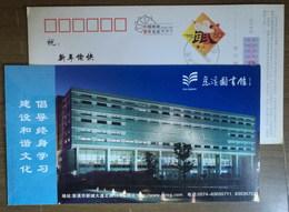 Xingganxi Opera,China 2008 Yongkang Protecting Intangible Cultural Heritage Advertising Pre-stamped Card - Architettura