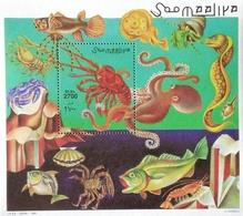 Somalia 1997 Michel # 709 S/S - Somalia (1960-...)