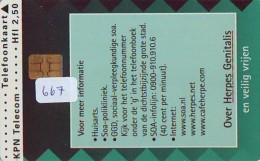 NEDERLAND CHIP TELEFOONKAART CRD 667 * SOA BESTRIJDING * Telecarte A PUCE PAYS-BAS ONGEBRUIKT MINT - Privé