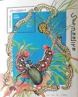 Somalia 1997 Michel # 797 S/S - Somalia (1960-...)
