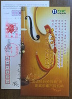 Musical Instrument,Violin,China 2007 CNC Fixed Phone Ringing Sound Service Advertising Pre-stamped Card - Music