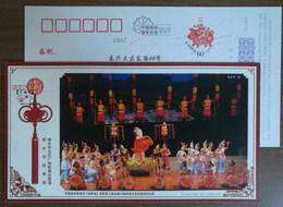 Folk Dance,China 2007 Lishui Sports Culture Broadcasting Press And Publication Bureau Advertising Pre-stamped Card - Theatre