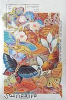 Somalia 1997 Michel # 640 Butterflies S/S - Somalia (1960-...)