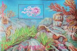 Somalia 1997 Michel # 575 S/S - Somalia (1960-...)