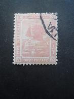 EGYPTE N°61 Oblitéré - 1915-1921 Protectorat Britannique