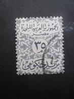 EGYPTE Service N°69B Oblitéré - Service