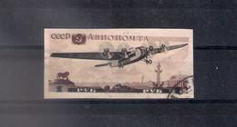 Russia 1937, Michel Nr 570, Used - 1923-1991 USSR