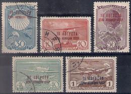 Russia 1939, Michel Nr 709-13, Used - 1923-1991 USSR