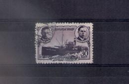 Russia 1940, Michel Nr 742C, Used - 1923-1991 USSR
