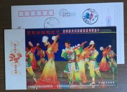 Kirgiz Nationality Folk Hat Dance,China 2005 Xinjiang Kizilsu Autonomous Prefecture Advertising Pre-stamped Card - Dance
