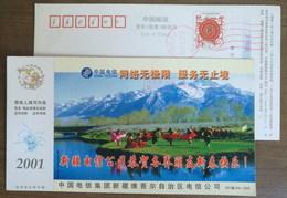 Ethnic Minority Folk Dance,Mt.Tianshan,CN 01 Xinjiang Uygur Autonomous Region Telecom Company Advert Pre-stamped Card - Dance