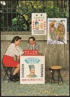 CARTE MAXIMUM - MAXIMUM CARD - Macau Macao China Portugal 1991 - Profissões Típicas Adivinho - Typical Professions - Interi Postali