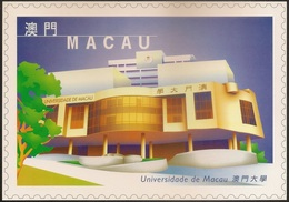 POSTAL MAXIMO - MAXIMUM CARD - Macau Macao Portugal 1999 - Obras E Edifícios Modernos - Modern Architecture Universidade - Macao