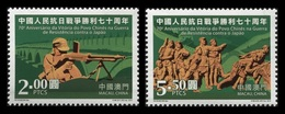 Macao 2015 Mih. 1988/89 Chinese People's War Of Resistance Against Japan MNH ** - 1999-... Chinese Admnistrative Region
