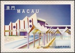 POSTAL MAXIMO - MAXIMUM CARD - Macau Macao Portugal 1999 - Obras Edifícios Modernos - Modern Architecture Museu Maritimo - Interi Postali
