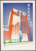 POSTAL MAXIMO - MAXIMUM CARD - Macau Macao Portugal 1999 - Obras Edifícios Modernos - Modern Architecture - World Trade - Macau