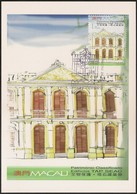 POSTAL MAXIMO - MAXIMUM CARD - Macau Macao China Portugal 1999 - Património Classificado - Edificios TAP SEAC - Ganzsachen