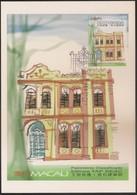 POSTAL MAXIMO - MAXIMUM CARD - Macau Macao China Portugal 1999 - Património Classificado - Edificios TAP SEAC - Macao