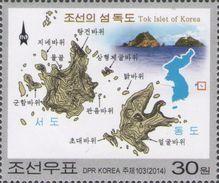 North Korea 2014 Mih. 6135 Tok Islet MNH ** - Corea Del Nord