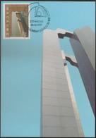 POSTAL MAXIMO - MAXIMUM CARD - Macau Macao China Portugal 1999 - Esculturas Contemporâneas - Contemporary Sculptures - Interi Postali