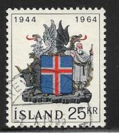 Iceland, Scott # 362 Used Coat Of Arms, 1964 - 1944-... Republik