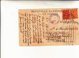 Mosca To Nantes. Carte Postale 19 Luglio 1917 Periodo Rivoluzione - Briefe U. Dokumente