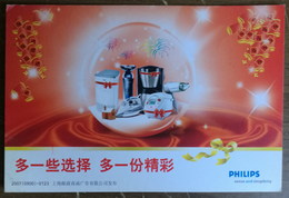 Shaver,electric Iron,food Processor,hair Dryer,rice Cooker,CN 07 PHILIPS Household Appliances Advert Pre-stamped Card - Factories & Industries