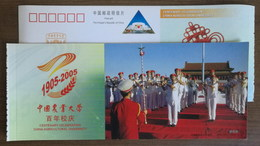 Brass Band,China 2005 The Centenary Celebration Of China Agricultural University Advertising Pre-stamped Card - Musique