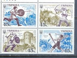 K151- Ukraine Ukrainian 2003. History Of Army. - Ukraine