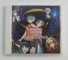 HAPPY☆LESSON Drama CD 8 Buruburu Shukuchoku Horror Night KSCA29158 KSS 2003 - Soundtracks, Film Music