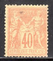 N° 94f (Sage) Neuf* Bien: COTE= 175 € - 1876-1898 Sage (Type II)