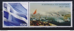 GREECE STAMPS  STAMP WITH  LABEL/NAVARINO BATTLESHIP-2017 -MNH(L10) - Grèce