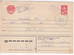 1994 , Moldova   Moldavie   Moldau ,Postal History ,  Used  Recomanded Cover - Moldova