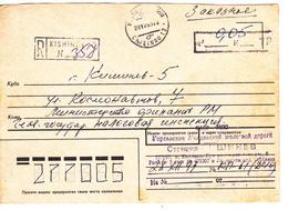 MOLDOVA   MOLDAVIE   MOLDAWIEN , 1993  , Postal History  , Used  Recomanded Cover - Moldova
