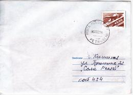 2002 , MOLDOVA   MOLDAVIE   MOLDAWIEN  MOLDAU , Airplane , Aircraft , Used   Cover - Moldova