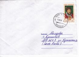 2002 , MOLDOVA , MOLDAVIE ,  MOLDAWIEN ,  MOLDAU , The King Nicolae Mavrocordat , Postal History , Used Cover - Moldova