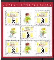 France 2004 Bloc Feuillet N° 75 Neuf Anniversaire à La Faciale - Blocks & Kleinbögen