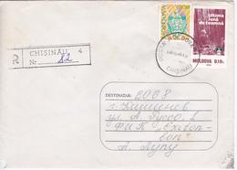 1996 , MOLDOVA , MOLDAVIE ,  MOLDAWIEN ,  MOLDAU , Cinema , Coat Of Arms , Postal History , Used Recomanded Cover - Moldova