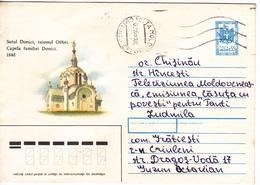 MOLDOVA   MOLDAVIE   MOLDAU , 1992 ,  Church , Architecture ,  Used Pre-paid Envelope , Chisinau Postmark - Moldova