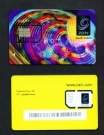 SOUTH SUDAN  -  Mint/Unused SIM Phonecard With Chip Similar To Scan - Sudan